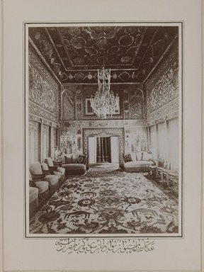 Persian Room in Mooven-el-Dowleh's Old Home, 1900, One of 274 Vintage Photographs, late 19th-early 20th century. Gelatin silver printing out paper, Photo: 9 1/16 x 6 9/16 in.  (23.0 x 16.7 cm);. Brooklyn Museum, Purchase gift of Leona Soudavar in memory of Ahmad Soudavar, 1997.3.149