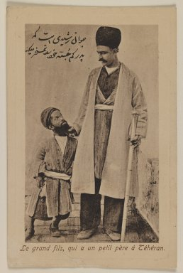 [Untitled], One of 274 Vintage Photographs, late 19th-early 20th century. Photograph, 5 1/2 x 3 9/16 in. (14 x 9 cm). Brooklyn Museum, Purchase gift of Leona Soudavar in memory of Ahmad Soudavar, 1997.3.171