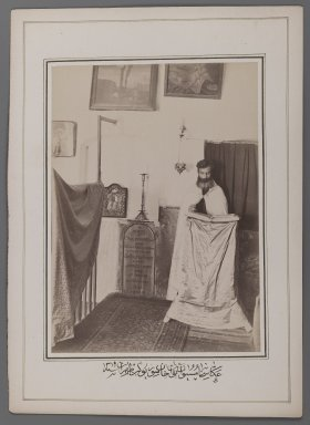 A Christian Priest I,  One of 274 Vintage Photographs, late 19th-early 20th century. Albumen silver photograph, photo:  9 1/4 x 6 5/16 in.  (23.5 x 16.0 cm);. Brooklyn Museum, Purchase gift of Leona Soudavar in memory of Ahmad Soudavar, 1997.3.182