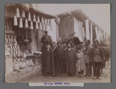 Persian Grocer Shop,  One of 274 Vintage Photographs, late 19th-early 20th century. Albumen silver photograph, 6 1/8 x 8 1/8 in.  (15.5 x 20.7 cm). Brooklyn Museum, Purchase gift of Leona Soudavar in memory of Ahmad Soudavar, 1997.3.222