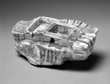Amuletic Carving (Chacras), 19th-20th century. Stone, 2 3/4 x 6 1/4 x 3 5/8 in. (7.0 x 15.9 x 9.2 cm). Brooklyn Museum, Gift of Bill and Gale Simmons, 1997.58.4. Creative Commons-BY