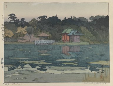 Hiroshi Yoshida (Japanese, 1876-1950). Sakujii, 1876-1950. Woodblock print on paper, image: 9 3/16 x 12 1/8 in. Brooklyn Museum, Gift of Mrs. William R. Liberman, 1997.60.5. © Estate of Hiroshi Yoshida