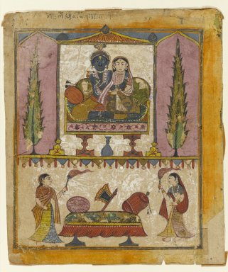 "Indian. Lakshmi Naryana, Frontispiece from the ""Tula Ram"" Bhagavata Purana, ca. 1650. Opaque watercolor, gold and silver on paper, sheet: 10 1/4 x 8 3/4 in.  (26.0 x 22.2 cm);. Brooklyn Museum, Gift of Anthony A. Manheim, 1999.136.2"
