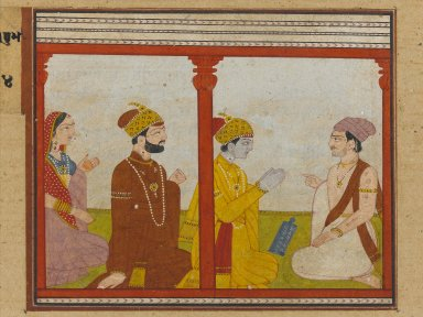Bhagvan. Illustration from a Madhu-Malati Series, ca. 1799. Opaque watercolor and gold on paper, sheet: 6 1/2 x 8 1/8 in.  (16.5 x 20.6 cm);. Brooklyn Museum, Gift of Anthony A. Manheim, 1999.136.4