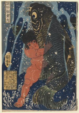 Utagawa Kuniyoshi (Japanese, 1797-1861). Oniwakamaru and the Giant Carp Fight Underwater, 1835. Woodblock print; ink and color on paper, 15 x 10 5/16 in. (38.1 x 26.2 cm). Brooklyn Museum, Gift of Dr. Eleanor Z. Wallace in memory of her husband, Dr. Stanley L. Wallace, 1999.139.1