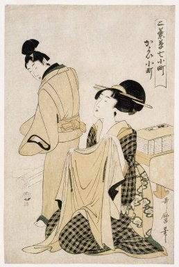 "Kitagawa Utamaro (Japanese, 1753-1806). ""Kaiyoikomachi"": A Geisha in her Lover's Room, from Futaba gusa Nanakomachi, ca. 1803. Woodblock color print on Japanese mulberry paper, 15 x 9 15/16 in. (38.0 x 25.0 cm). Brooklyn Museum, Museum Collection Fund, 20.930"