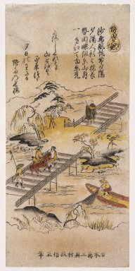 Okumura Masanobu (Japanese, 1686-1764). Crossing a Bridge, ca. 1740-1750. Woodblock color print, 13 3/8 x 6 5/16 in. (34 x 16 cm). Brooklyn Museum, Museum Collection Fund, 20.932