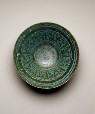 Bowl with Kufic Inscription, mid-12th century. Ceramic, Tell Minis style; fritware, painted in luster over an opaque turquoise glaze, 3 x 9 1/2 in.  (7.6 x 24.1 cm). Brooklyn Museum, Gift of the Asian Art Council, purchased with funds given by the Mark and Anla Cheng Kingdon Foundation and an anonymous donor and Museum Expedition 1913-1914, Museum Collection Fund, by exchange, 2000.40. Creative Commons-BY