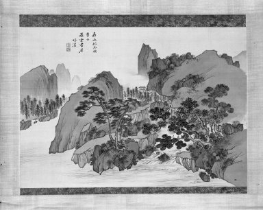 Nakabayashi Chikkei (Japanese, 1816-1867). Mountain Landscape in Chinese Manner, Autumn 1848. Hanging scroll, ink and color on silk, Image: 17 x 21 1/2 in. (43.2 x 54.6 cm). Brooklyn Museum, Gift of Joan B. Mirviss, 2000.97