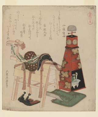 Katsushika Hokusai (Japanese, 1760-1849). Wooden Horse, 1822. Woodblock print; surimono, 8 1/4 x 7 1/4in. (21.0 x 18.4cm). Brooklyn Museum, Gift of Dr. Eleanor Z. Wallace in memory of her husband, Dr. Stanley L. Wallace, 2001.125.1
