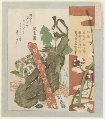 """Totoya Hokkei (Japanese, 1780-1850). Retired Plum (""""Gabai""""), 1822. Woodblock print; deluxe surimono, 8 1/8 x 7 3/8in. (20.6 x 18.7cm). Brooklyn Museum, Gift of Dr. Eleanor Z. Wallace in memory of her husband, Dr. Stanley L. Wallace, 2001.125.3"""