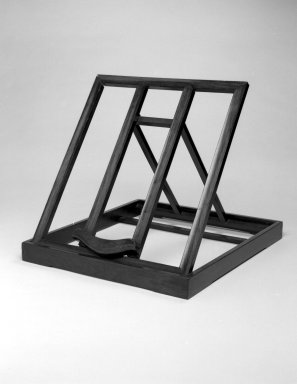 Collapsible Mirror Stand, 1644-1911. Rosewood, 14 5/8 x 16 1/8 x 17 7/8 in. (37.1 x 41 x 45.4 cm). Brooklyn Museum, Gift of Dr. Alvin E. Friedman-Kien, 2002.119.12. Creative Commons-BY