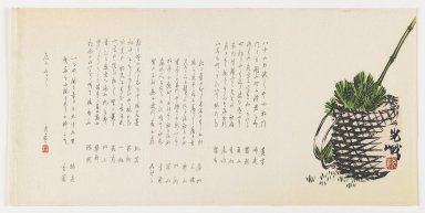Lijima Kôga (Japanese, 1829-1900). Bamboo Basket with New Year's Pine Saplings, ca. 1860. Woodblock print; long horizontal surimono format, 5 1/2 x 11 1/4 in. (14 x 28.6 cm). Brooklyn Museum, Gift of Dr. Eleanor Z. Wallace in memory of her husband, Dr. Stanley L. Wallace, 2002.121.12