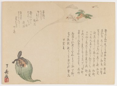 Kôbun Yoshimura (Japanese, 1793-1863). Tortoise Has New Year's Dream of Crane and Pine, 1854. Woodblock print; horizontal Chûban yoko-e format, 7 3/8 x 9 3/4 in. (18.7 x 24.8 cm). Brooklyn Museum, Gift of Dr. Eleanor Z. Wallace in memory of her husband, Dr. Stanley L. Wallace, 2002.121.16