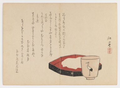 Shûtei Tanaka (Japanese, 1810-1858). Lacquer Tray with Sashimi and Tea Cup with Crane Design, ca. 1856. Woodblock print; horizontal Chûban yoko-e format, 7 1/8 x 9 3/4 in. (18.1 x 24.8 cm). Brooklyn Museum, Gift of Dr. Eleanor Z. Wallace in memory of her husband, Dr. Stanley L. Wallace, 2002.121.17