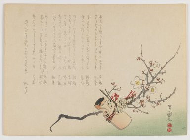 Kisui (Japanese, ca. 1860s-1880s). Plum Branch, ca. 1860. Woodblock print; horizontal Chûban yoko-e format, 7 1/16 x 9 3/4 in. (17.9 x 24.8 cm). Brooklyn Museum, Gift of Dr. Eleanor Z. Wallace in memory of her husband, Dr. Stanley L. Wallace, 2002.121.21