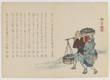 Shûtei Tanaka (Japanese, 1810-1858). Two Women at Water's Edge Carrying Baskets of Seaweed, ca. 1860. Woodblock print; horizontal Chûban yoko-e format, 7 1/16 x 9 7/8 in. (17.9 x 25.1 cm). Brooklyn Museum, Gift of Dr. Eleanor Z. Wallace in memory of her husband, Dr. Stanley L. Wallace, 2002.121.22