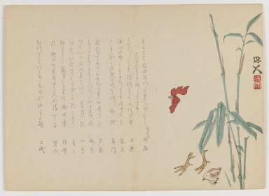Hodai Satô (Japanese, active 1830s-1860s). Rooster and Chicks with Bamboo Stalks, ca. 1860 (probably Year of the Cock, 1861. Woodblock print; horizontal Chûban yoko-e format, 7 1/16 x 9 7/8 in. (17.9 x 25.1 cm). Brooklyn Museum, Gift of Dr. Eleanor Z. Wallace in memory of her husband, Dr. Stanley L. Wallace, 2002.121.27