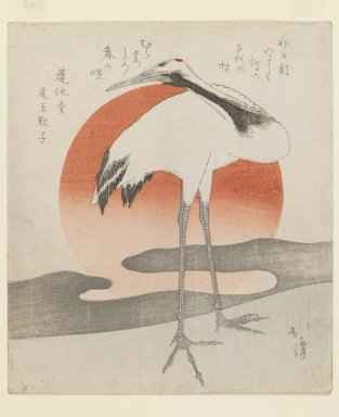 Totoya Hokkei (Japanese, 1780-1850). Crane with Setting Sun, ca. 1820. Woodblock print, shikishiban format  deluxe printing, 8 3/16 x 7 3/16 in. (20.8 x 18.2 cm). Brooklyn Museum, Gift of Dr. Eleanor Z. Wallace in memory of her husband, Dr. Stanley L. Wallace, 2002.121.2