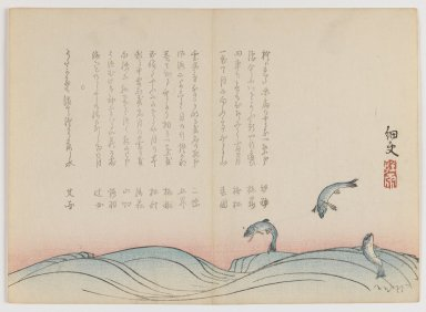 Three Fish Leap from Rolling Waves, ca. 1860. Woodblock print; horizontal Chûban yoko-e format, 7 1/16 x 9 7/8 in. (17.9 x 25.1 cm). Brooklyn Museum, Gift of Dr. Eleanor Z. Wallace in memory of her husband, Dr. Stanley L. Wallace, 2002.121.33
