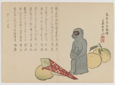 Hanzan Matsukawa (Japanese, died 1882). Monkey with New Year's Orange and Toothpick, ca. 1860 (Year of the Monkey). Woodblock print; horizontal Chûban yoko-e format, 7 1/16 x 9 7/8 in. (17.9 x 25.1 cm). Brooklyn Museum, Gift of Dr. Eleanor Z. Wallace in memory of her husband, Dr. Stanley L. Wallace, 2002.121.35