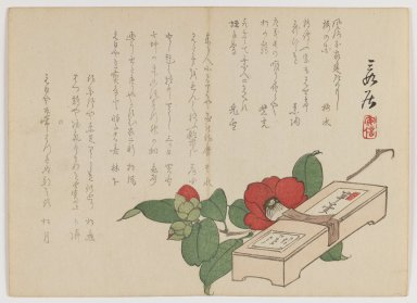 Hanzan Matsukawa (Japanese, died 1882). Camellia with Sweets Box (Yokan), ca. 1860. Woodblock print; horizontal Chûban yoko-e format, 7 1/16 x 9 3/4 in. (17.9 x 24.8 cm). Brooklyn Museum, Gift of Dr. Eleanor Z. Wallace in memory of her husband, Dr. Stanley L. Wallace, 2002.121.40