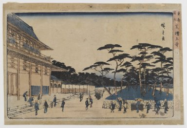 Utagawa Hiroshige (Ando) (Japanese, 1797-1858). Toto Meisho. Woodblock print, color on paper, Image: 8 1/2 x 14 1/2 in., with frame:15 3/4 x 22 1/4 in. Brooklyn Museum, Bequest of Christiana C. Burnett, 2002.4.1