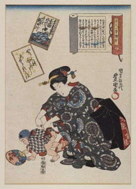 Utagawa Kunisada II (Japanese, 1823-1880). Mother and Baby, 19th century. Woodblock print, 14 1/8 x 9 1/4 in. (35.9 x 23.5 cm). Brooklyn Museum, Gift from the Collection of Lillian J. Epps given in her memory by her daughter, Helen C. Epps, 2002.7.2