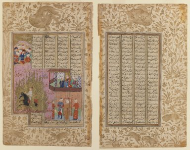The Fire Ordeal of Siyawush from a Shahnama Manuscript, 16th century. Opaque watercolor and gold on paper, Frame: 26 x 23 5/8 in. (66 x 60 cm). Brooklyn Museum, Gift of Dr. Charles S. Grippi in memory of Professor Virgil H. Bird 