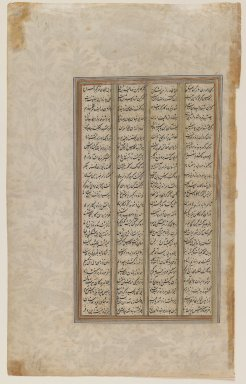 The Fire Ordeal of Siyawush from a Shahnama Manuscript, 16th century. Opaque watercolor and gold on paper, Frame: 26 x 23 5/8 in. (66 x 60 cm). Brooklyn Museum, Gift of Dr. Charles S. Grippi in memory of Professor Virgil H. Bird  , 2002.93a-b