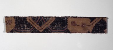 Fragment of a Vase Carpet Border