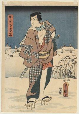 Utagawa Toyokuni III  (Kunisada) (Japanese, 1786-1864). Woodblock print, 1830-1840. Woodblock print, Mat: 51 x 41 cm. Brooklyn Museum, Gift of Dr. Alvin E. Friedman-Kien, 2004.112.32