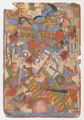 Arjuna's Heroic Feat in Battle, ca. 1830-1850. Ink and color on paper, 16 3/8 x 11 1/8 in. (41.6 x 28.3 cm). Brooklyn Museum, Gift of Walter M. Spink in honor of Amy and Robert L. Poster, 2004.113.2