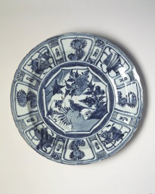 Deep Dish, ca. 1600. Porcelain with underglaze blue, 2 3/16 x 14 3/8 in. (5.5 x 36.5 cm). Brooklyn Museum, The Peggy N. and Roger G. Gerry Collection, 2004.28.229. Creative Commons-BY