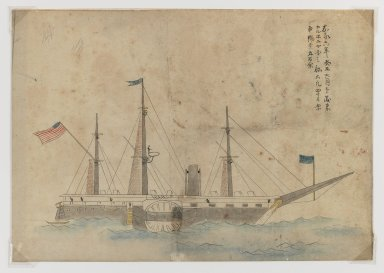 "Commodore Matthew Perry's ""Black Ship,"" late 19th century. Watercolor on paper, 9 1/2 x 14 in. (24.1 x 35.6 cm). Brooklyn Museum, The Peggy N. and Roger G. Gerry Collection, 2004.28.272"