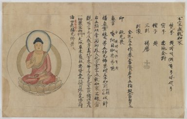 Manuscript and Image of Buddha. Ink and color on paper, unmounted, approx.: 18 x 12 in. (45.7 x 30.5 cm). Brooklyn Museum, The Peggy N. and Roger G. Gerry Collection, 2004.28.31