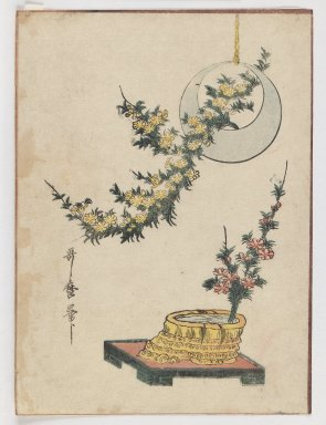 Kitagawa Utamaro (Japanese, 1753-1806). Still Life: Flowers, ca. 1804. Woodblock print, Image: 9 1/8 x 6 11/16 in. (23.2 x 17 cm). Brooklyn Museum, Gift of Dr. Eleanor Z. Wallace in memory of her husband, Dr. Stanley L. Wallace, 2005.79.3
