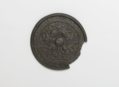 Mirror, 11th-13th century. Bronze, possibly sand-cast, Diam: 4 in. (10.2 cm). Brooklyn Museum, Gift of Dr. Charles S. Grippi in memory of Professor Virgil H. Bird, 2006.45.1. Creative Commons-BY