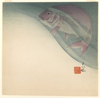 Suian Hirafuku (Japanese, 1844-1890). Fish in Water, ca. 1885. Woodblock color print, 9 9/16 x 9 7/8 in. (24.3 x 25.1 cm). Brooklyn Museum, Gift of the Estate of Dr. Eleanor Z. Wallace, 2007.32.109