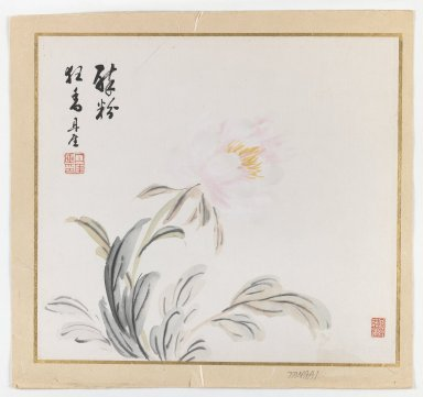 Possibly Tanagai. Peony Flower, 1855. Ink and light color on paper, 11 3/4 x 13 in. (29.8 x 33 cm). Brooklyn Museum, Gift of the Estate of Dr. Eleanor Z. Wallace, 2007.32.111