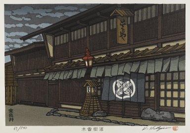 Nishijima Katsuyuki (Japanese, born 1945). Street Scene of Narai. Woodblock color print, Sheet: 14 7/8 x 20 3/4 in. (37.8 x 52.7 cm). Brooklyn Museum, Gift of the Estate of Dr. Eleanor Z. Wallace, 2007.32.127