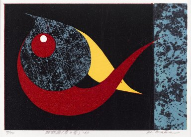 Kabe Hiroshi (Japanese, born 1926). Rhapsody (In Red  & Blue), 1969. Paper-screen, Sheet: 5 1/4 x 7 5/8 in. (13.3 x 19.4 cm). Brooklyn Museum, Gift of the Estate of Dr. Eleanor Z. Wallace, 2007.32.12. © artist or artist's estate