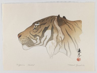 Yoshida Toshi (Japanese, born 1911). Tiger's Head, ca. 1950. Print, 9 1/8 x 12 1/4 in. (23.2 x 31.1 cm). Brooklyn Museum, Gift of the Estate of Dr. Eleanor Z. Wallace, 2007.32.134. © Estate of Yoshida Toshi
