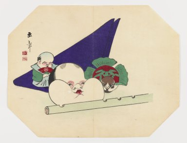 Brooklyn Museum: Okame, Dolls, Flute, and Fabric