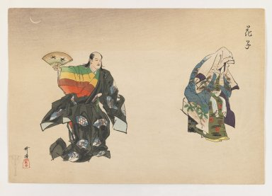 Kogyo Terazaki (Japanese, 1866-1919). Two Actors by the Moon [from Large Sheet Depictions of Noh Actors], ca. 1901. Woodblock color print, 10 1/8 x 14 3/4 in. (25.7 x 37.5 cm). Brooklyn Museum, Gift of the Estate of Dr. Eleanor Z. Wallace, 2007.32.25