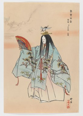 Kogyo Terazaki (Japanese, 1866-1919). Dance by Noh Actor [from Large Sheet Depictions of Noh Actors], ca. 1901. Woodblock color print, 14 7/8 x 10 1/16 in. (37.8 x 25.6 cm). Brooklyn Museum, Gift of the Estate of Dr. Eleanor Z. Wallace, 2007.32.26