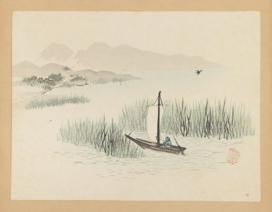 Mochizuki Gyokusen (Japanese, 1794-1852). Boat with Returning Fisherman, ca. 1850. Woodblock color print, 9 1/2 x 12 7/16 in. (24.1 x 31.6 cm). Brooklyn Museum, Gift of the Estate of Dr. Eleanor Z. Wallace, 2007.32.35