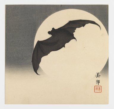 Biho Takashi (active ca. 1890-1930). Bat Before the Moon, ca. 1910. Woodblock color print, 9 1/4 x 9 9/16 in. (23.5 x 24.3 cm). Brooklyn Museum, Gift of the Estate of Dr. Eleanor Z. Wallace, 2007.32.4
