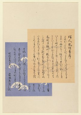 Ogata Gekko (Japanese, 1859-1920). Index of Fujin Fuzoku, 1897. Woodblock color print, 14 x 9 15/16 in. (35.6 x 25.2 cm). Brooklyn Museum, Gift of the Estate of Dr. Eleanor Z. Wallace, 2007.32.54
