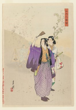 Ogata Gekko (Japanese, 1859-1920). Dandies Admire Falling Cherry Blossoms, 1893. Woodblock color print, 13 7/16 x 9 1/4 in. (34.1 x 23.5 cm). Brooklyn Museum, Gift of the Estate of Dr. Eleanor Z. Wallace, 2007.32.55